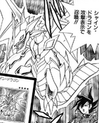 ShiningDragon-JP-Manga-GX-NC