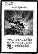 TheNarrowCorridor-JP-Manga-DM