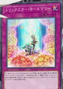 TrickstarMaribold-JP-Anime-VR
