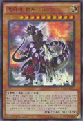 UltimateConductorTyranno-SR04-KR-UR-1E