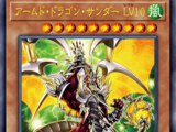 Armed Dragon Thunder LV10