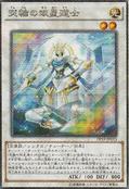 CelestialDoubleStarShaman-PP19-JP-OP