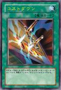 CostDown-JP-Anime-5D