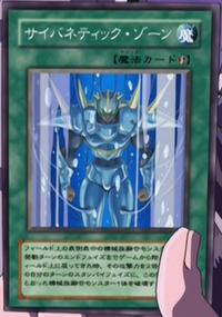 CyberneticZone-JP-Anime-GX