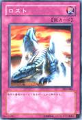 Disappear-DL5-JP-C
