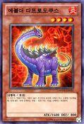 EvolsaurDiplo-PHSW-KR-C-UE