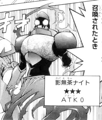 File:KagemuchaKnight-JP-Manga-ZX-NC.jpg