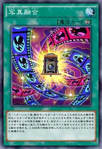 MontageFusion-JP-Anime-AV