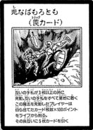 MultipleDestruction-JP-Manga-DM