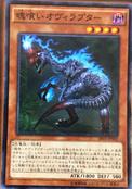 SouleatingOviraptor-SR04-JP-OP