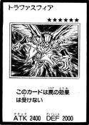 Troposphere-JP-Manga-GX