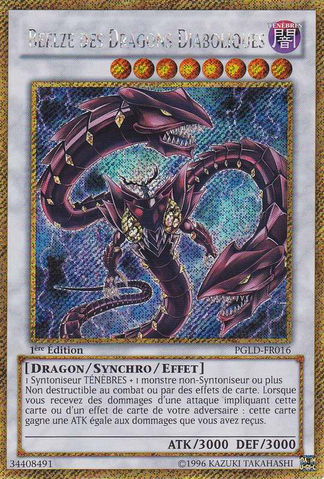 File:BeelzeoftheDiabolicDragons-PGLD-FR-GScR-1E.png