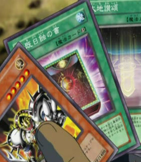File:BookofEclipse-JP-Anime-5D.png
