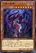 DestrudotheLostDragonsFrisson-CIBR-JP-R