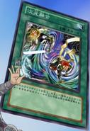 DimensionFusion-JP-Anime-DM