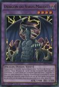 DoomVirusDragon-DRL3-FR-UR-1E