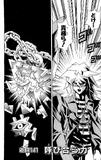 Yu-Gi-Oh! Duelist - Duel 082