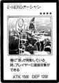 Thumbnail for version as of 18:02, September 8, 2012