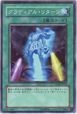 File:GladiatorsReturn-GLAS-JP-C.jpg