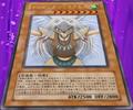 GuardianEatos-JP-Anime-DM.png
