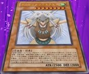 GuardianEatos-JP-Anime-DM