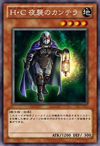 HeroicChallengerNightWatchman-JP-Anime-ZX