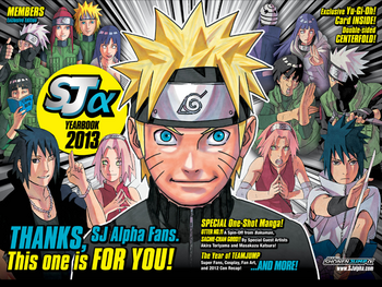 <i>Weekly Shonen Jump Alpha</i> December 2012 membership