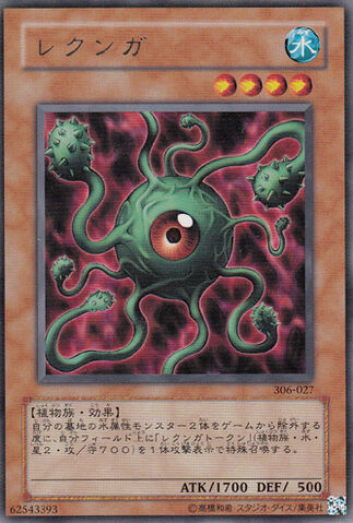 File:Lekunga-306-JP-R.jpg