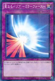 MirrorForce-VS15-JP-NPR-S