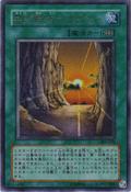 Necrovalley-301-JP-UR