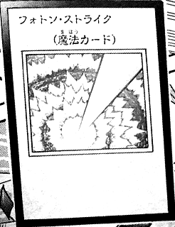 PhotonStrike-JP-Manga-ZX