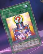 Question-JP-Anime-DM