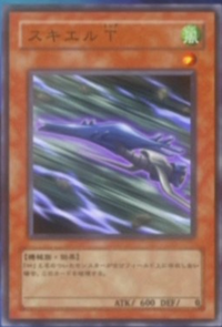 SkielTop-JP-Anime-5D