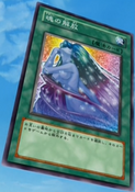 SoulRelease-JP-Anime-DM-2