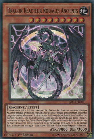 File:AncientGearReactorDragon-SR03-FR-UR-1E.png