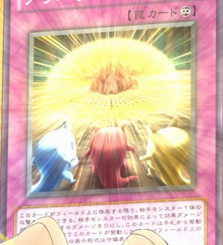 File:AntBarrier-JP-Anime-ZX.png