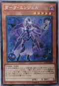 DarkAngel-CIBR-JP-OP