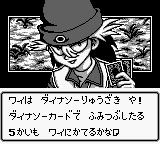 Dinosaur Ryuzaki-G1