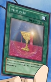File:DivineChalice-JP-Anime-GX.png