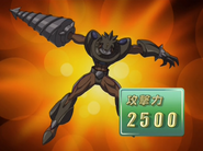 ElementalHEROGrandNeos-JP-Anime-GX-NC