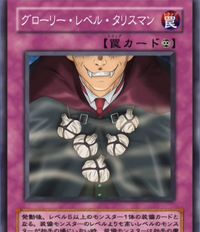 GloryLevelTalisman-JP-Anime-GX