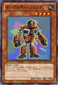 JunkRobotComputerkong-JP-Anime-ZX