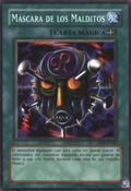 MaskoftheAccursed-DB1-SP-C-UE