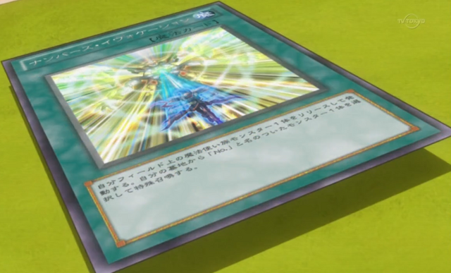 File:NumbersEvocation-JP-Anime-ZX.png