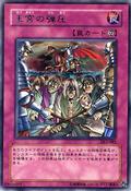 RoyalOppression-DL5-JP-R