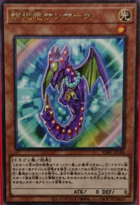 YuGiOh! TCG karta: Samsara Dragon