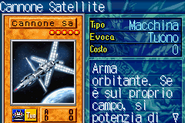 SatelliteCannon-ROD-IT-VG
