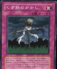 ScrapIronScarecrow-JP-Anime-5D-AA