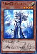SilentMagician-DP17-JP-UR