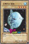 SpaceMambo-SD4-KR-C-UE
